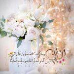 بوستات تهنئة جمعة مباركة ادعية يوم الجمعة 2