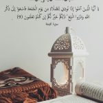 بوستات تهنئة جمعة مباركة ادعية يوم الجمعة 6