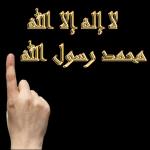 خلفيات اسلامية دينية 1 1