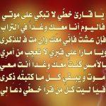 خلفيات اسلامية دينية 10 1
