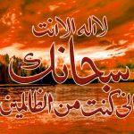 خلفيات اسلامية دينية 11 1