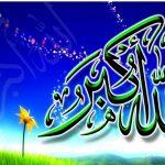 خلفيات اسلامية دينية 12 1