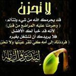خلفيات اسلامية دينية 13 1