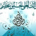 خلفيات اسلامية دينية 15 1