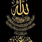 خلفيات اسلامية دينية 16 1