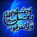 خلفيات اسلامية دينية 2 1
