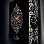 خلفيات اسلامية دينية 3 1