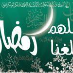 خلفيات اسلامية دينية 4 1
