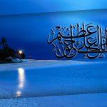 خلفيات اسلامية دينية 5 1