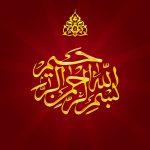 خلفيات اسلامية دينية 8 1