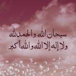 خلفيات اسلامية دينية 9 1