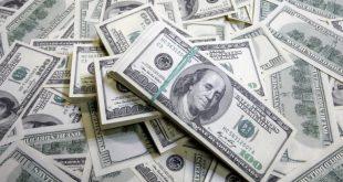 الأهلي يسجل أعلى سعر للبيع في بداية التعاملات اليوم