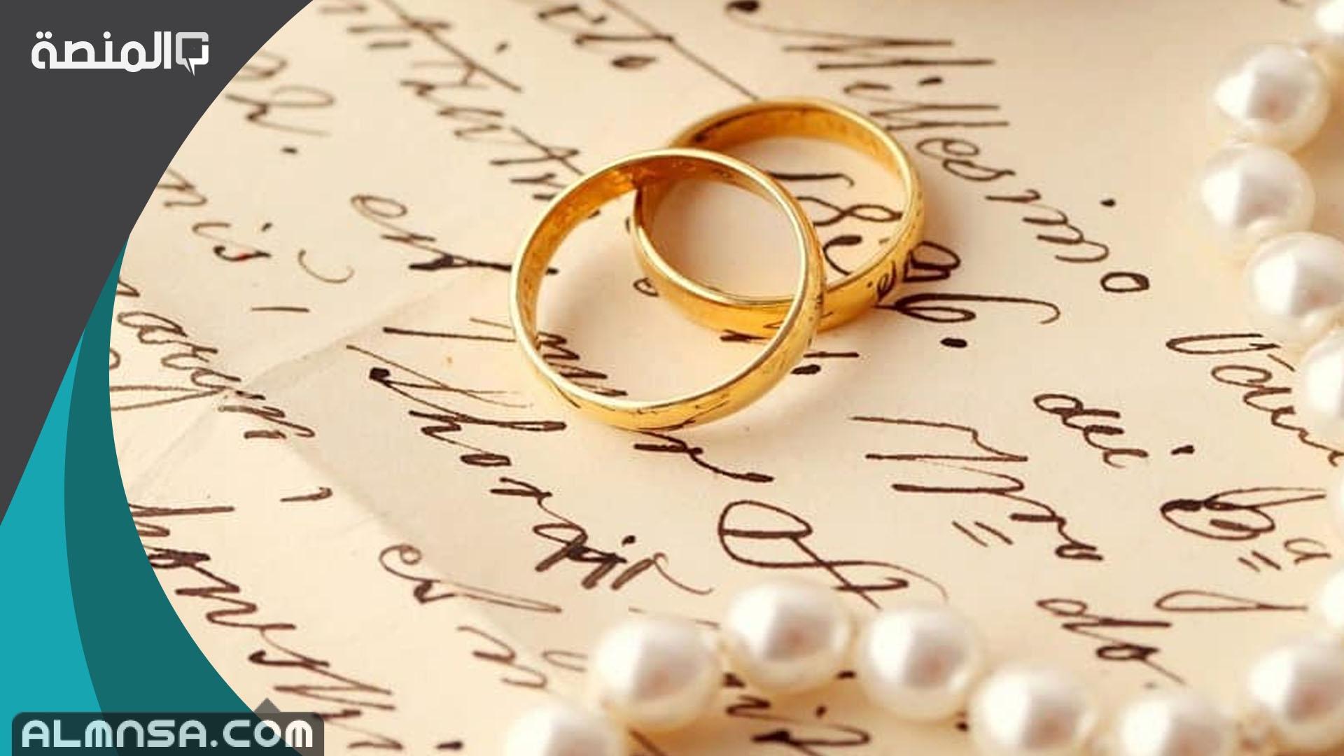 صور تهنئة العرس 2021 1