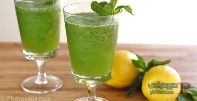 limunada zelena