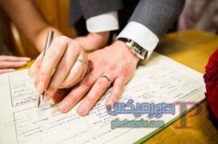 صور عن الزواج 16