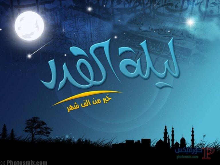 رمزيات وخلفيات اسلامية p 4