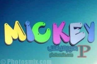 تردد قناة ميكي للأطفال