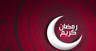 رمضان 2018 ذات جودة عالية خلفيات و أدعية رمضانية