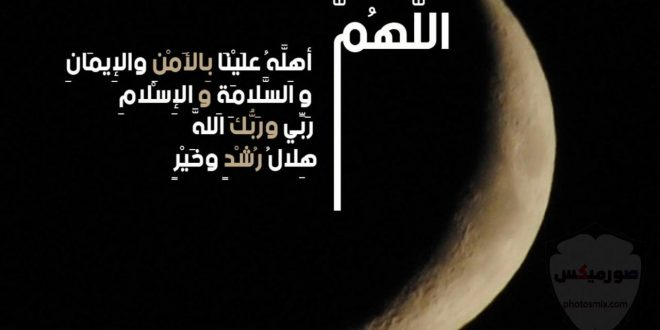 اجمل الصور لصلاة الفجر 25