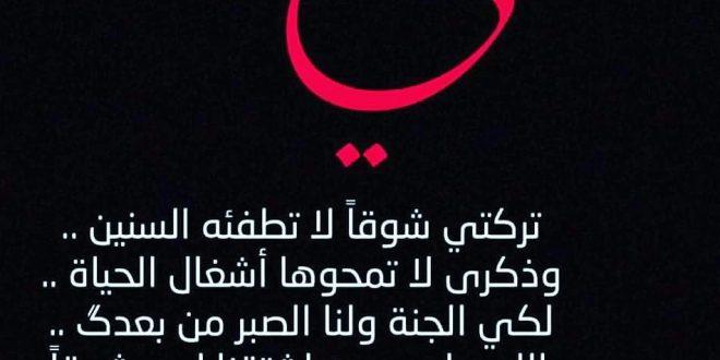 صور عن الام 2020 خواطر كلمات خلفيات رمزيات عن الام المتوفية صور عيد الام 48