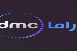 تردد قناة dmc drama دراما الجديد 2020 على النايل سات دى ام سى