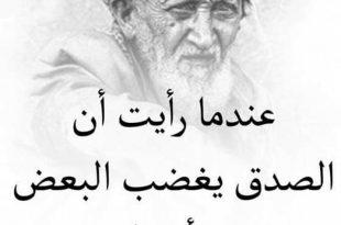 حكم وامثال