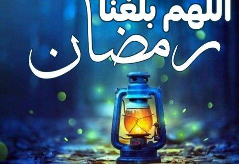 صور رمضان