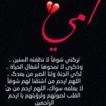صور حب حزينه 4