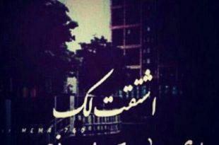 صور حزينه صورحزينه صور حزن صور عتاب عبارات حزينهكلام حزين صور فراق 2020 1