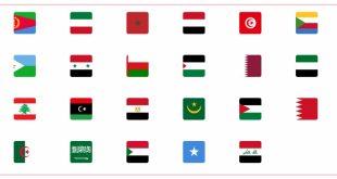 اعلام دول 3