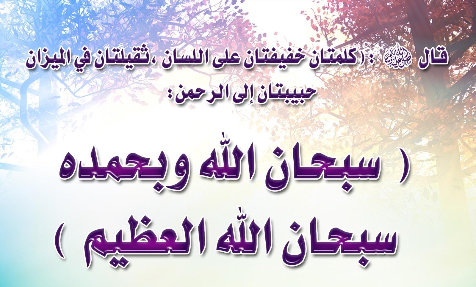 صور خلفيات جميلة دينية و اسلامية ادعية اسلامية 21
