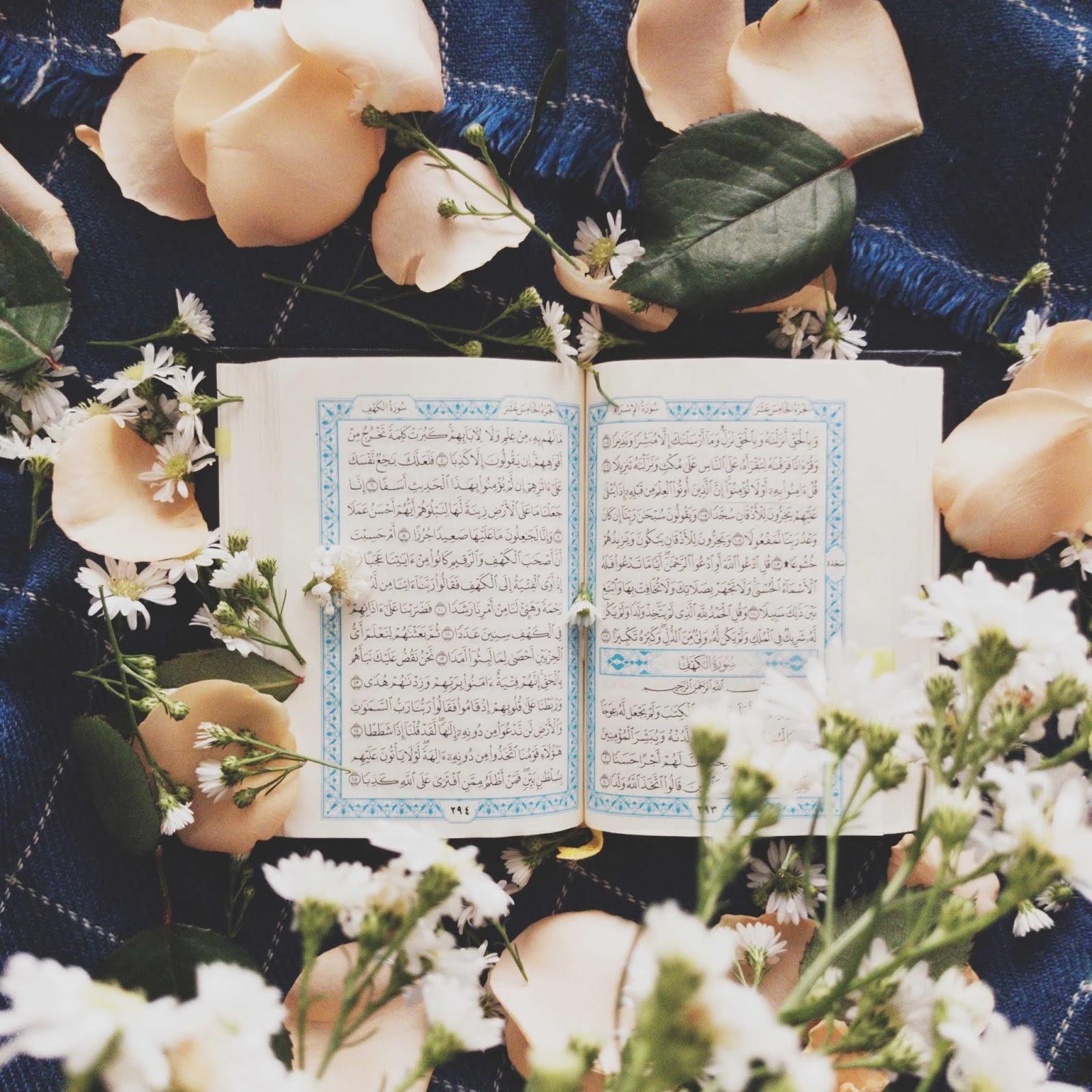 صور اسلامية خلفيات دينية واسلامية صور ادعية