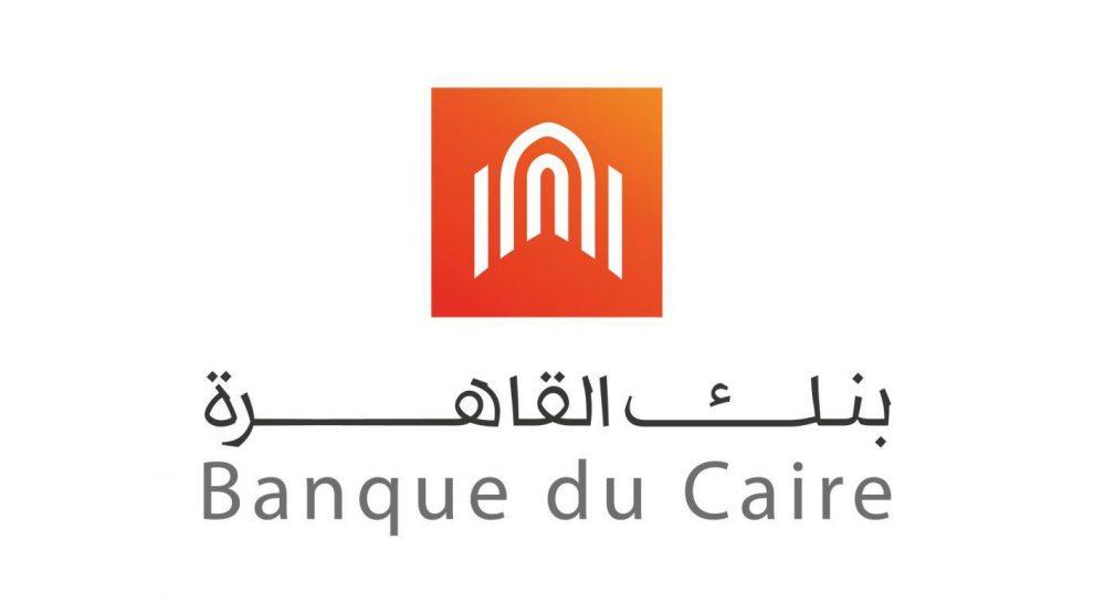 خدمة عملاء بنك القاهرة