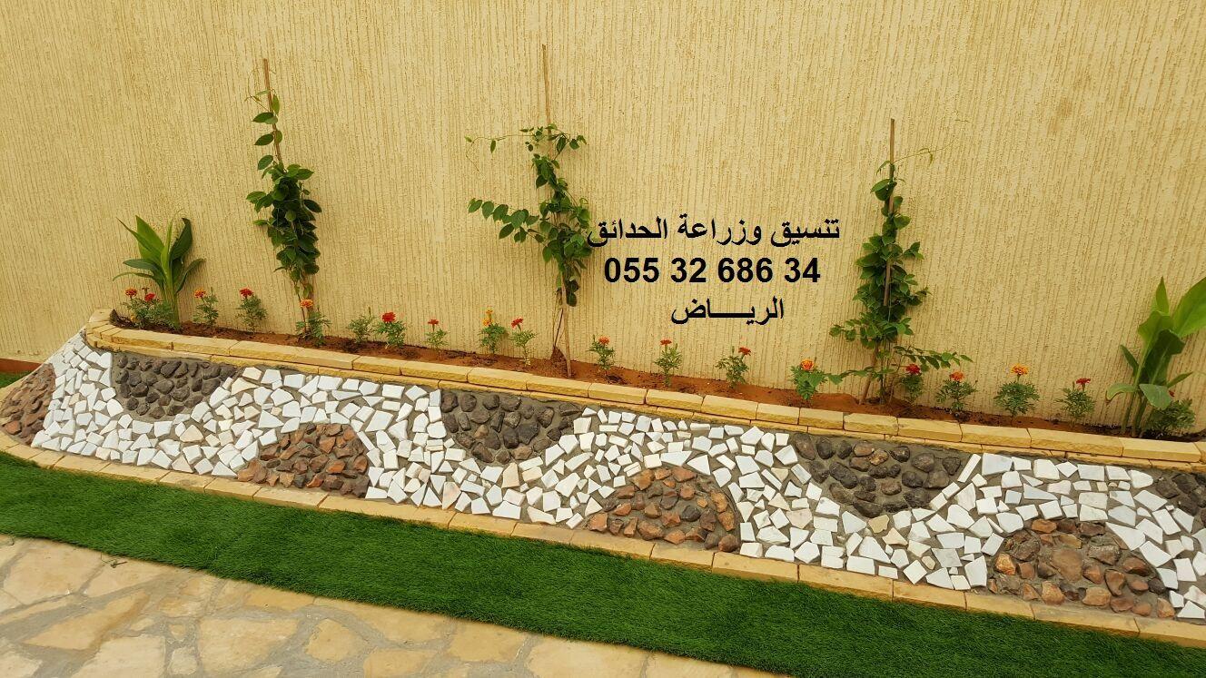 اجمل ديكورات الحدائق 21