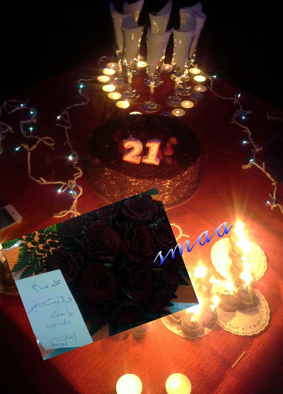 برقيات تهنئة اعياد الميلاد 3