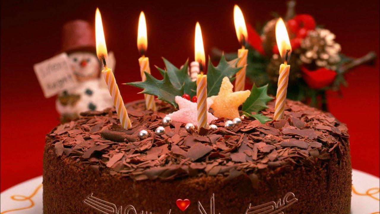 تهنئة عيد ميلاد 5