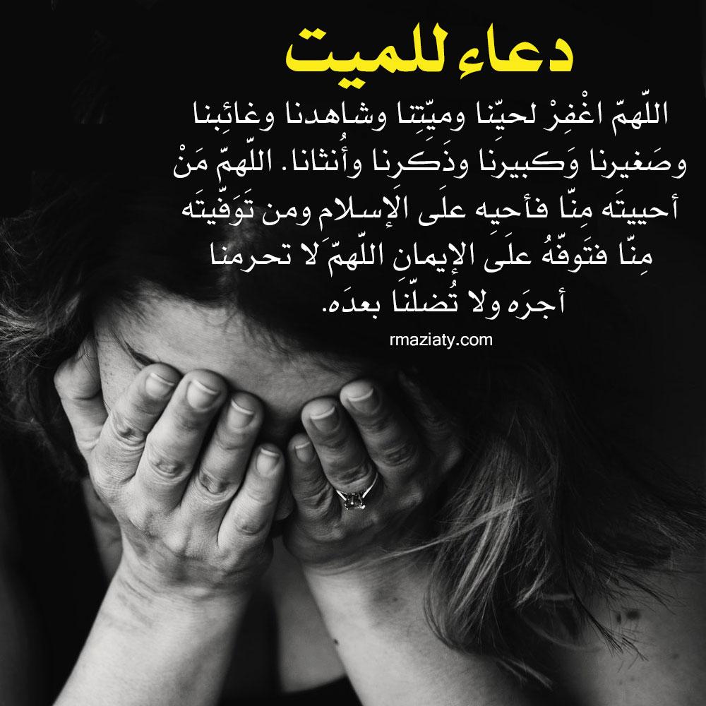 حالات حزينة 1