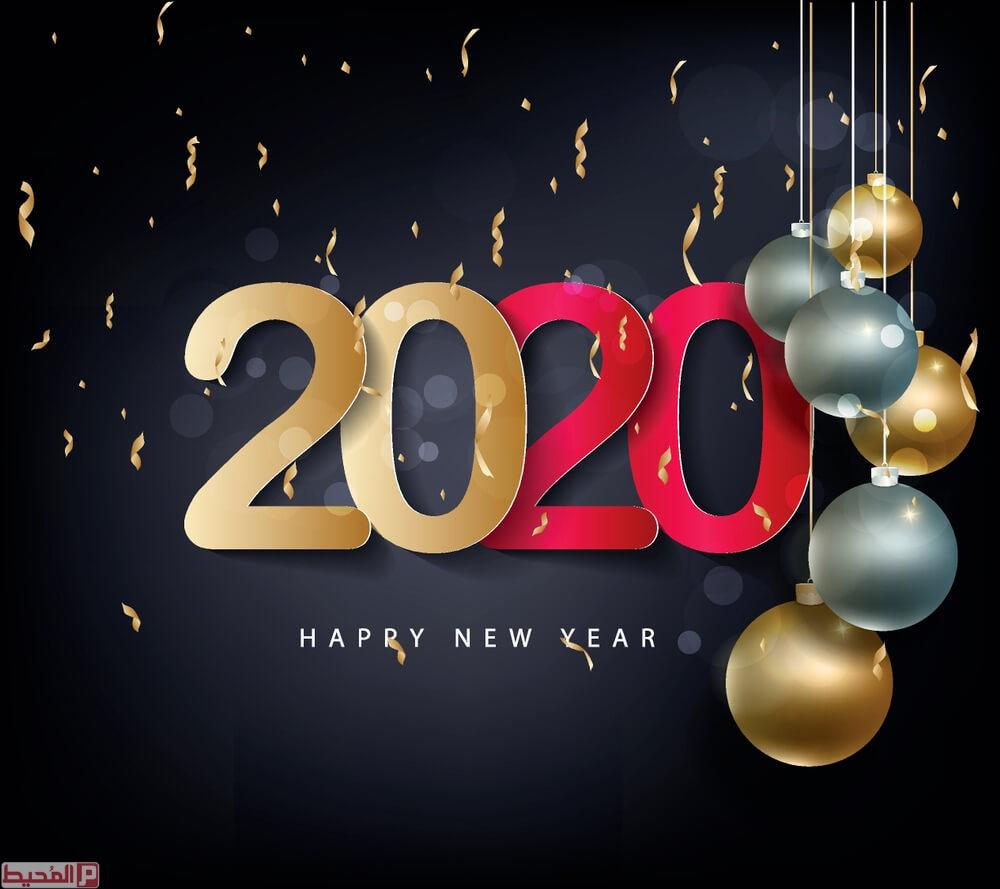 رأس السنة الجديدة 2021 3