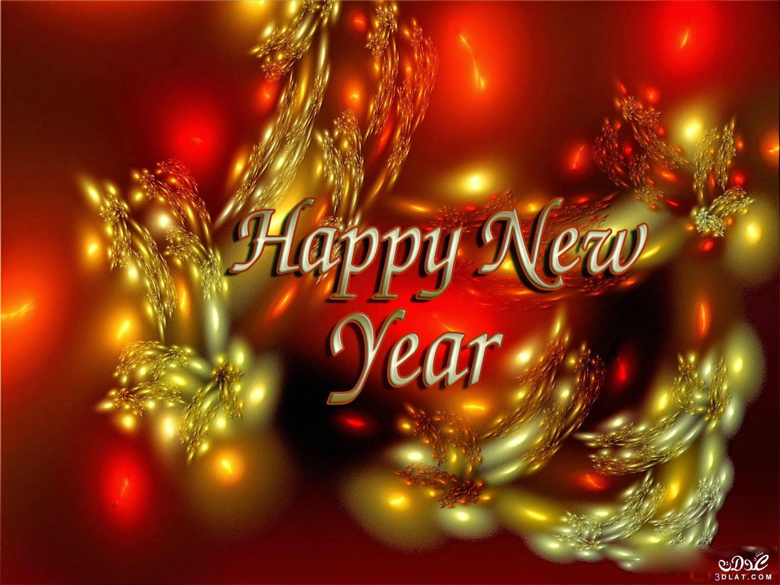 رأس السنة الجديدة 2021 5