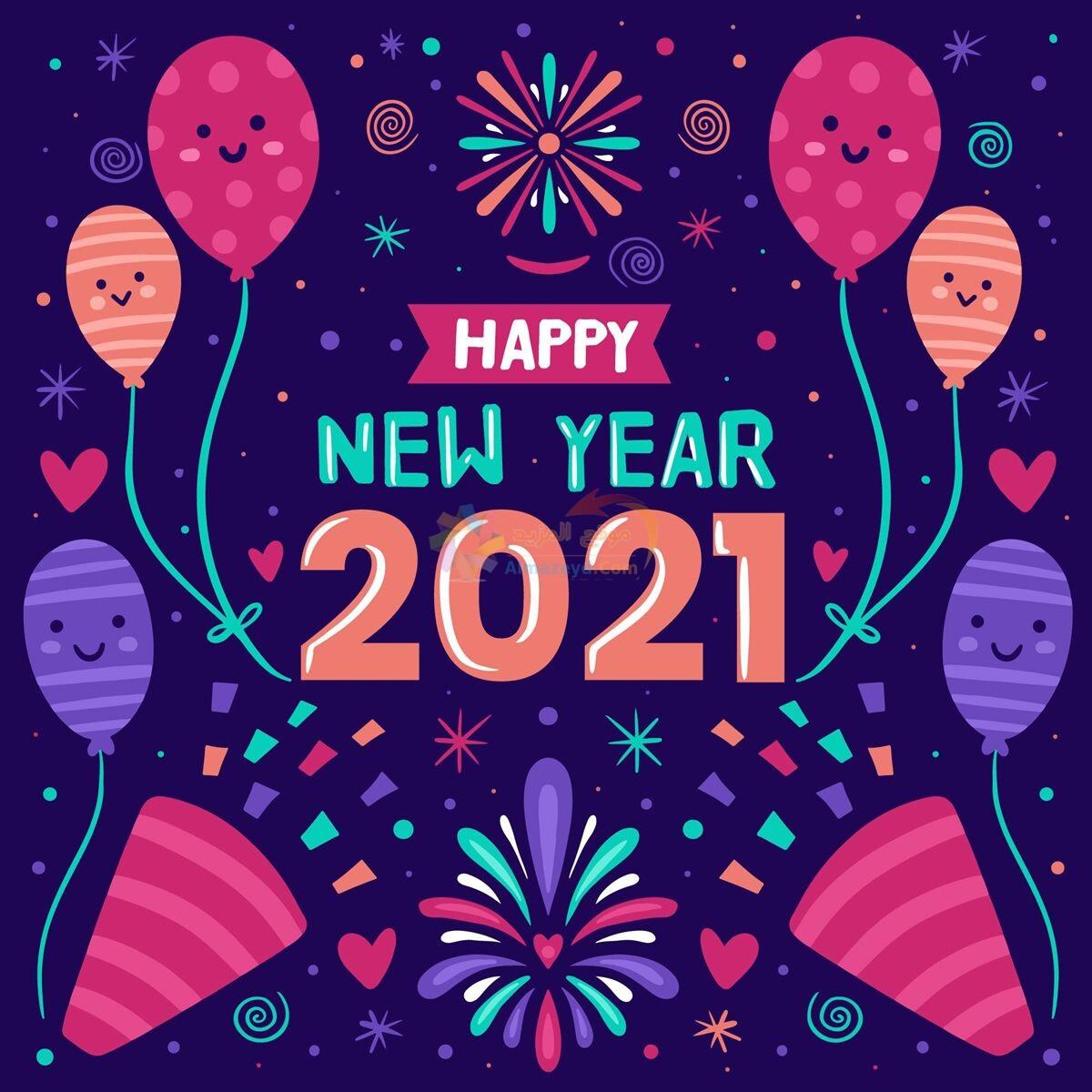 سنة 2021 تهنئة رمزيات 2