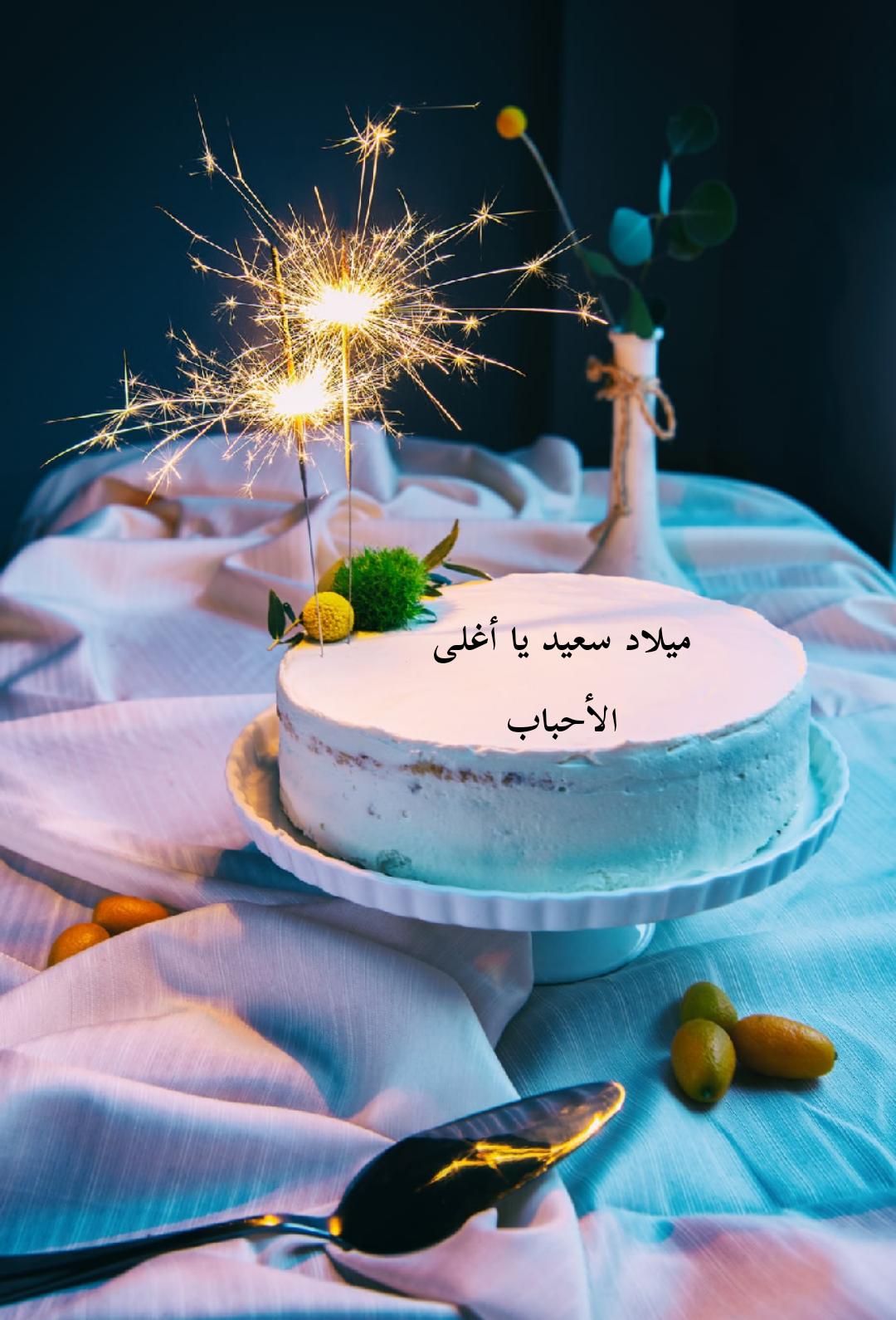 صور عيد ميلاد 2021 1