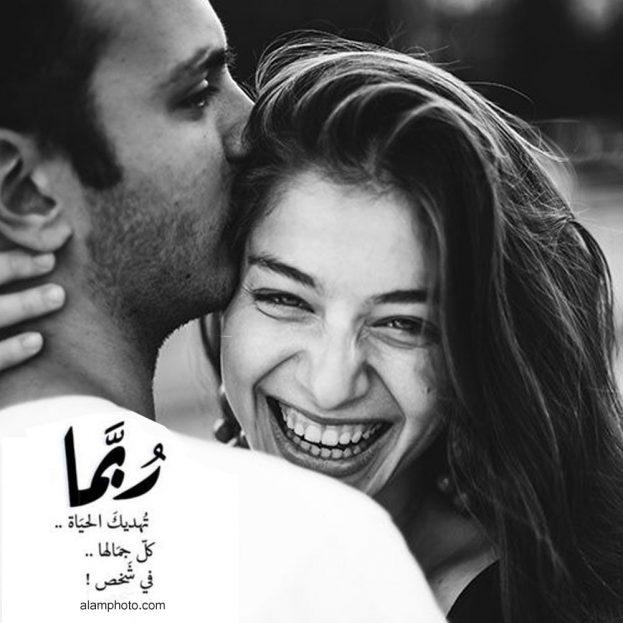 20 اجمل عبارات الحب للحبيبين