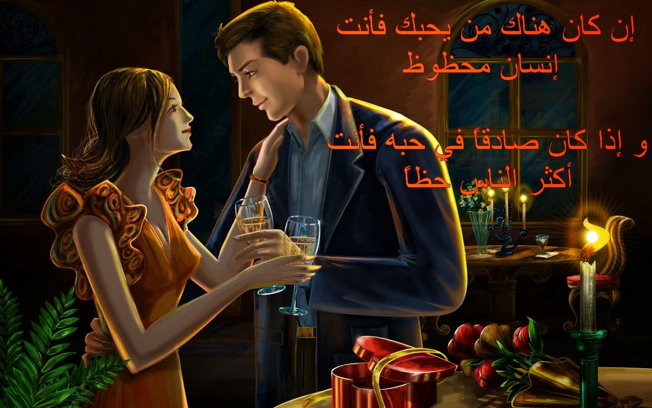 7 اجمل صور الحب الرومانسية