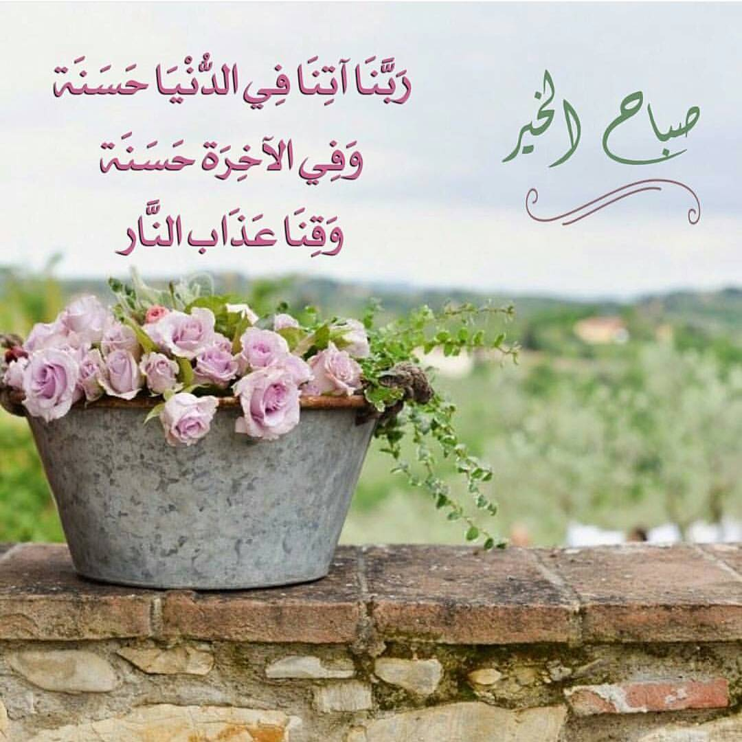 أدعية إسلامية مصورة للفيس بوك 10
