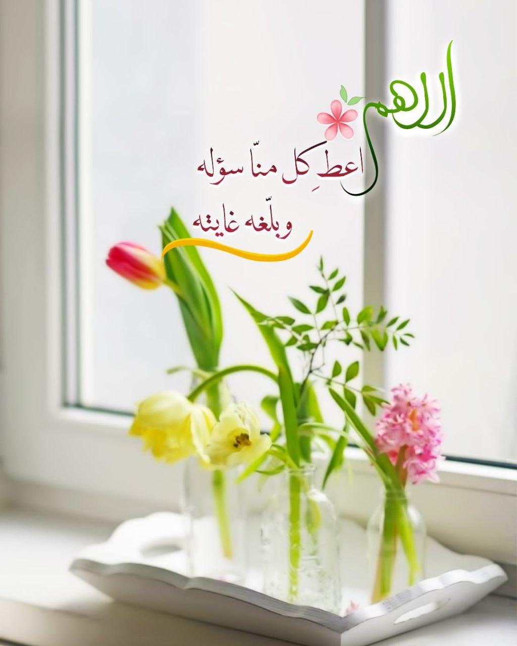 ادعية اسلامية مصورة للفيس بوك 12