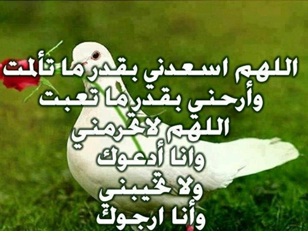 ادعية اسلامية مصورة للفيس بوك 3