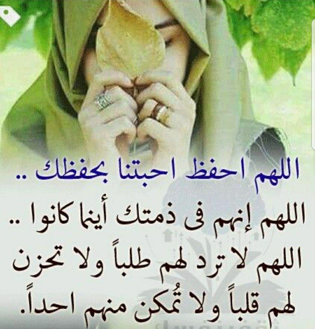 ادعية اسلامية مصورة للفيس بوك 4