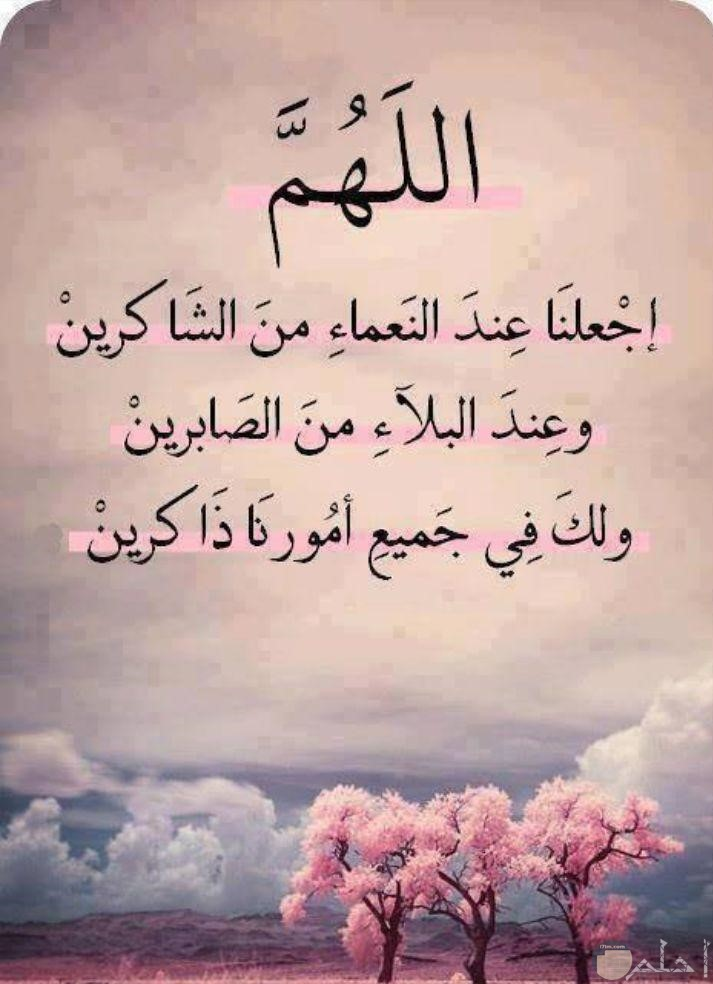ادعية اسلامية مصورة للفيس بوك 7