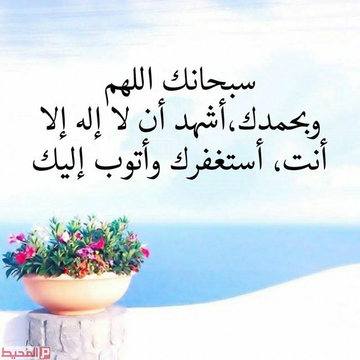ادعية اسلامية مصورة للفيس بوك 9