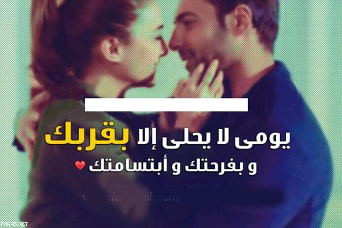 صور رومانسية 1